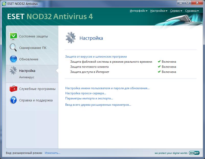 Скачать ESET NOD32 Antivirus 4.2.67.10 Home Edition + Активатор.